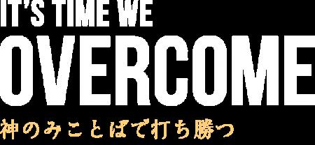 overcome_tile
