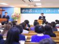 [東京] 世の罪を取り除く神の小羊
