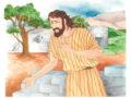 イエス・キリストとイスカリオテ・ユダ