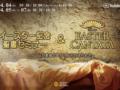 【イースター】2021世界キリスト教復活祭連合礼拝